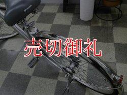 画像4: 〔中古自転車〕パナソニック シティサイクル 27インチ 内装3段変速 オートライト ローラーブレーキ ステンレスカゴ BAA自転車安全基準適合 シルバー