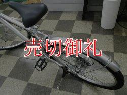 画像4: 〔中古自転車〕良品計画(無印良品) マウンテンバイク 26インチ 3×6段変速  アルミフレーム Vブレーキ シルバー