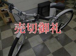 画像5: 〔中古自転車〕良品計画(無印良品) マウンテンバイク 26インチ 3×6段変速  アルミフレーム Vブレーキ シルバー
