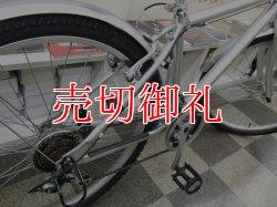 画像3: 〔中古自転車〕良品計画(無印良品) マウンテンバイク 26インチ 3×6段変速  アルミフレーム Vブレーキ シルバー