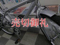 画像2: 〔中古自転車〕良品計画(無印良品) マウンテンバイク 26インチ 3×6段変速  アルミフレーム Vブレーキ シルバー