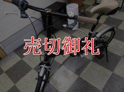 画像5: 〔中古自転車〕ROVER ローバー 折りたたみ自転車 18インチ 6段変速 アルミフレーム ダークブルー