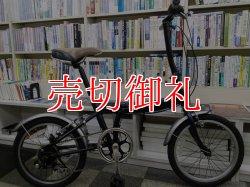 画像1: 〔中古自転車〕ROVER ローバー 折りたたみ自転車 18インチ 6段変速 アルミフレーム ダークブルー