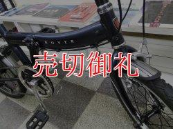 画像2: 〔中古自転車〕ROVER ローバー 折りたたみ自転車 18インチ 6段変速 アルミフレーム ダークブルー