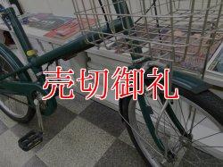 画像2: 〔中古自転車〕良品計画(無印良品) ミニベロ 小径車 20インチ 3段変速 大型ステンレスカゴ グリーン