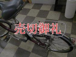 画像4: 〔中古自転車〕ヤマハ PAS 電動アシスト自転車 24ンチ 3段変速 アルミフレーム BAA自転車安全基準適合 ダークレッド