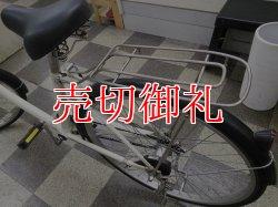 画像4: 〔中古自転車〕良品計画(無印良品) 子供乗せ自転車 26×24インチ 3段変速 ホワイト×ブラック