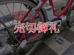 画像3: 〔中古自転車〕パナソニック アルフィットvivi 電動アシスト自転車 26ンチ 内装3段 アルミフレーム BAA自転車安全基準適合 レッド