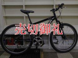 画像1: 〔中古自転車〕CHEVROLET シボレー マウンテンバイク 26インチ 3×6段変速  フロントサスペンション Vブレーキ ブラック