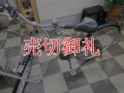画像5: 〔中古自転車〕マルイシ シティサイクル 27インチ 6段変速 グレー