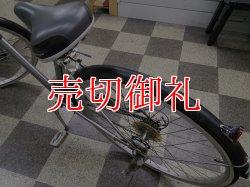 画像4: 〔中古自転車〕マルイシ シティサイクル 27インチ 6段変速 グレー