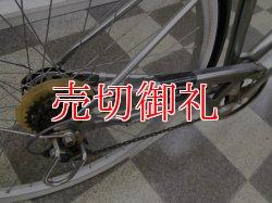 画像3: 〔中古自転車〕マルイシ シティサイクル 27インチ 6段変速 グレー