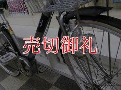 画像2: 〔中古自転車〕マルイシ シティサイクル 27インチ 6段変速 グレー