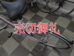 画像4: 〔中古自転車〕ブリヂストン Albelt fine(アルベルト・ファイン) 27インチ 内装3段 ベルトドライブ LEDオートライト 前後輪同時ロック ローラーブレーキ ステンレスカゴ BAA自転車安全基準適合 ダークピンク