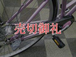 画像3: 〔中古自転車〕ブリヂストン Albelt fine(アルベルト・ファイン) 27インチ 内装3段 ベルトドライブ LEDオートライト 前後輪同時ロック ローラーブレーキ ステンレスカゴ BAA自転車安全基準適合 ダークピンク