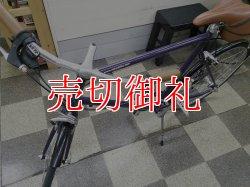 画像5: 〔中古自転車〕tokyobike トーキョーバイク クロスバイク 650×25C 8段変速 クロモリ キャリパーブレーキ パープル