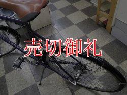 画像4: 〔中古自転車〕tokyobike トーキョーバイク クロスバイク 650×25C 8段変速 クロモリ キャリパーブレーキ パープル