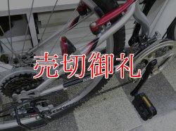 画像3: 〔中古自転車〕UGO 片山右京プロデュース 26インチ 3×6段変速 折りたたみ フルサスペンション Vブレーキ ホワイト