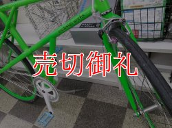画像2: 〔中古自転車〕a.n.design works(エーエヌデザインワークス)   a-lee753 トラックレーサー ピストバイク 700×25C シングル又は固定 タイヤ新品 ライトグリーン