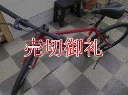 画像5: 〔中古自転車〕SPECIALIZED スペシャライズド クロスバイク 26×1.50 3×7段変速 カンチブレーキ レッド