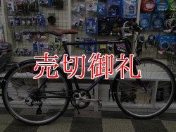 画像1: 〔中古自転車〕tokyobike トーキョーバイク クロスバイク 650×25C 8段変速 クロモリ キャリパーブレーキ パープル