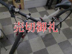 画像5: 〔中古自転車〕UGO 片山右京プロデュース 26インチ 3×6段変速 折りたたみ フルサスペンション Vブレーキ ホワイト