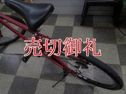 画像4: 〔中古自転車〕SPECIALIZED スペシャライズド クロスバイク 26×1.50 3×7段変速 カンチブレーキ レッド