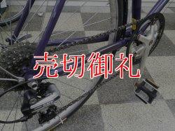 画像3: 〔中古自転車〕tokyobike トーキョーバイク クロスバイク 650×25C 8段変速 クロモリ キャリパーブレーキ パープル