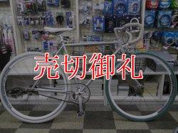 画像1: 〔中古自転車〕a.n.design works(エーエヌデザインワークス)   トラックレーサー ピストバイク 700C シングル又は固定 フロントクイックレリーズ シルバー