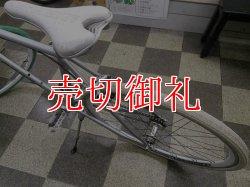 画像4: 〔中古自転車〕a.n.design works(エーエヌデザインワークス)   トラックレーサー ピストバイク 700C シングル又は固定 フロントクイックレリーズ シルバー