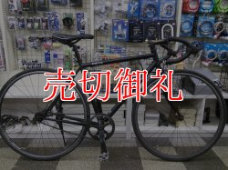 画像1: 〔中古自転車〕Inter Max インターマックス トラックレーサー ピストバイク 700×28C シングル(固定なし) キャリパーブレーキ(シマノ ティアグラ) クイックレリーズ 難あり ブラック