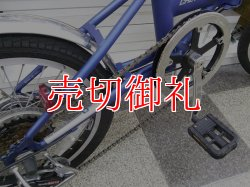 画像3: 〔中古自転車〕CHEVROLET シボレー 折りたたみ自転車 16インチ 6段変速 ブルー