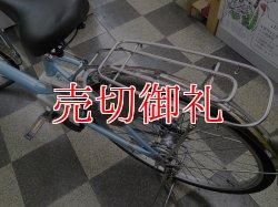 画像4: 〔中古自転車〕ナショナル ViVi マミーポケット大型カゴ仕様 電動アシスト自転車 24×26ンチ 内装3段 アルミフレーム BAA自転車安全基準適合 ライトブルー