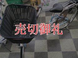 画像5: 〔中古自転車〕ナショナル ViVi マミーポケット大型カゴ仕様 電動アシスト自転車 24×26ンチ 内装3段 アルミフレーム BAA自転車安全基準適合 ライトブルー