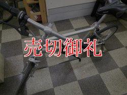 画像5: 〔中古自転車〕良品計画(無印良品) ミニベロ 小径車 20インチ 6段変速 アルミフレーム シルバー