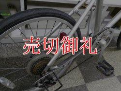 画像3: 〔中古自転車〕良品計画(無印良品) ミニベロ 小径車 20インチ 6段変速 アルミフレーム シルバー