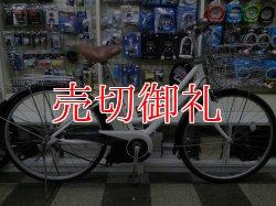 画像1: 〔中古自転車〕ヤマハ PASCITY パスシティ 電動アシスト自転車 26ンチ 3段変速 アルミフレーム BAA自転車安全基準適合 ホワイト