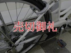 画像3: 〔中古自転車〕ヤマハ PASCITY パスシティ 電動アシスト自転車 26ンチ 3段変速 アルミフレーム BAA自転車安全基準適合 ホワイト