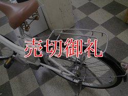 画像4: 〔中古自転車〕ヤマハ PASCITY パスシティ 電動アシスト自転車 26ンチ 3段変速 アルミフレーム BAA自転車安全基準適合 ホワイト