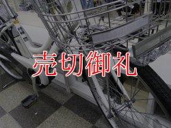 画像2: 〔中古自転車〕ヤマハ PASCITY パスシティ 電動アシスト自転車 26ンチ 3段変速 アルミフレーム BAA自転車安全基準適合 ホワイト