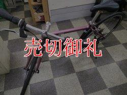 画像5: 〔中古自転車〕GIANT ジャイアント ESCAPE エスケープ クロスバイク 700×28C 3×8段変速 アルミフレーム クイックレリーズ Vブレーキ ダークレッド