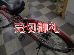 画像4: 〔中古自転車〕ミヤタ シティクロス 26インチ 外装6段変速 Vブレーキ オートライト BAA自転車安全基準適合 レッド