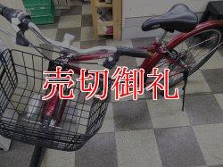 画像5: 〔中古自転車〕ミヤタ シティクロス 26インチ 外装6段変速 Vブレーキ オートライト BAA自転車安全基準適合 レッド