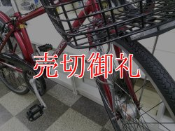 画像2: 〔中古自転車〕ミヤタ シティクロス 26インチ 外装6段変速 Vブレーキ オートライト BAA自転車安全基準適合 レッド
