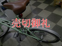 画像4: 〔中古自転車〕BRUNO ブルーノ ROAD MIXTE ロード ミキスト ミニベロ 小径車 20インチ 2×8段変速 クロモリ カンチブレーキ ウッドワイヤーラック付き タイヤ新品 ライトグリーン