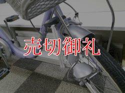 画像2: 〔中古自転車〕マルイシ ふらっか〜ずカーゴミニ 20インチ シングル 超低床フレーム設計 前輪オートロック リモートレバーライト ローラーブレーキ パープル