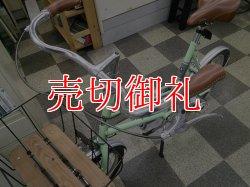画像5: 〔中古自転車〕BRUNO ブルーノ ROAD MIXTE ロード ミキスト ミニベロ 小径車 20インチ 2×8段変速 クロモリ カンチブレーキ ウッドワイヤーラック付き タイヤ新品 ライトグリーン