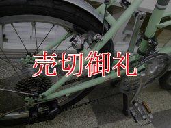 画像3: 〔中古自転車〕BRUNO ブルーノ ROAD MIXTE ロード ミキスト ミニベロ 小径車 20インチ 2×8段変速 クロモリ カンチブレーキ ウッドワイヤーラック付き タイヤ新品 ライトグリーン
