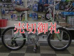 画像1: 〔中古自転車〕BRUNO ブルーノ ROAD MIXTE ロード ミキスト ミニベロ 小径車 20インチ 2×8段変速 クロモリ カンチブレーキ ウッドワイヤーラック付き タイヤ新品 ライトグリーン