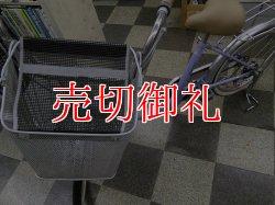 画像5: 〔中古自転車〕マルイシ ふらっか〜ずカーゴミニ 20インチ シングル 超低床フレーム設計 前輪オートロック リモートレバーライト ローラーブレーキ パープル